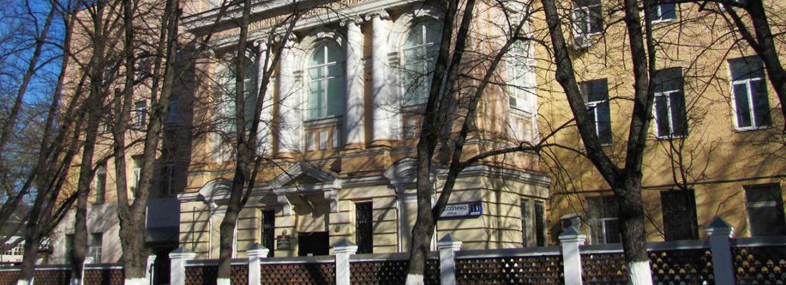 Стоматологическая поликлиника г.сыктывкар