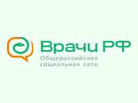 Общероссийская социальная сеть ВРАЧИ РФ