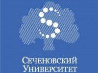 Первый МГМУ им. И.М. Сеченова